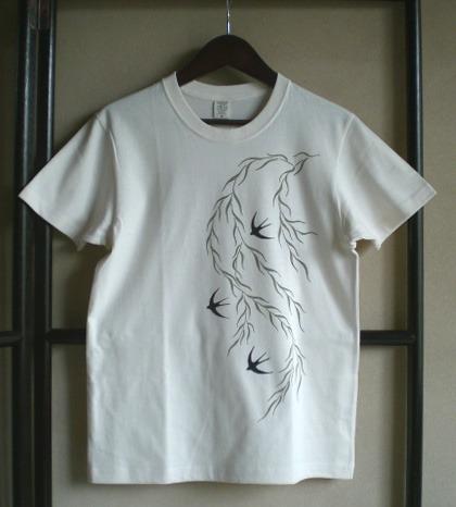 柳に燕・オーガニックコットンTシャツ