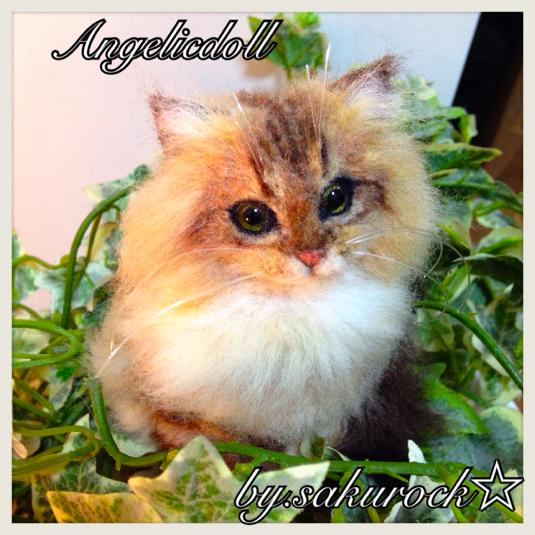 羊毛フェルト 猫 チンチラゴールデン