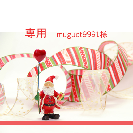 muguet9991������