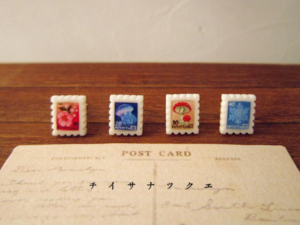 ミニチュア切手のピアス