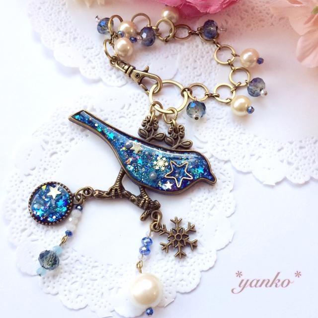 銀河の青い鳥のバッグチャーム
