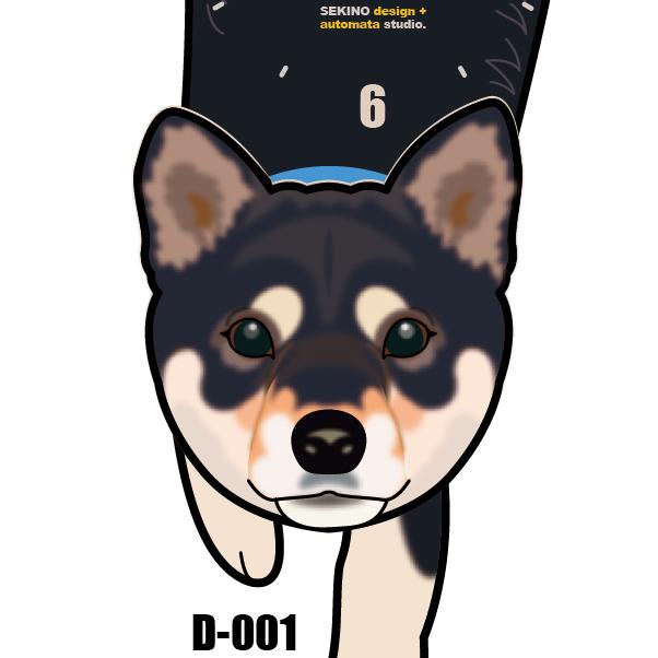 D-001 黒柴-犬の振子時計