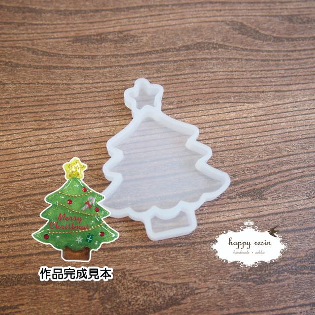 【クリスマスツリー】レジンに使えるシリコン型