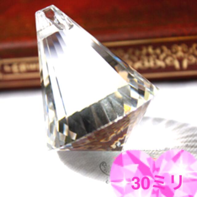 【高品質】クリスタルガラス(円錐)