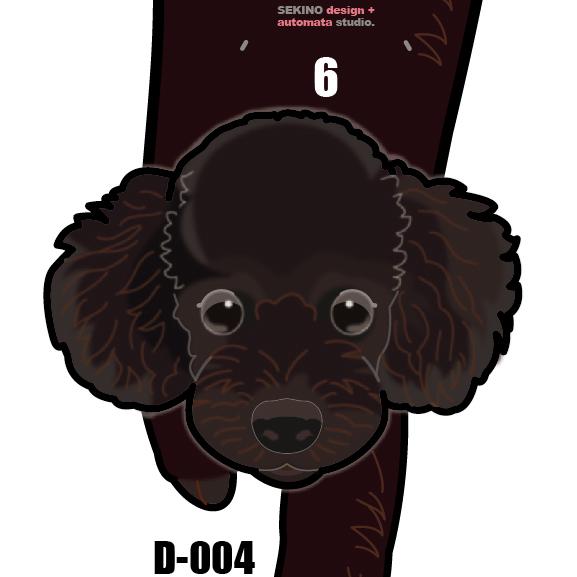 D-004 プードル(黒)-犬の振子時計