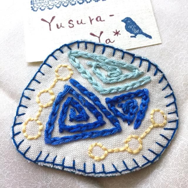 【一点モノ】カラフル刺繍ワッペン