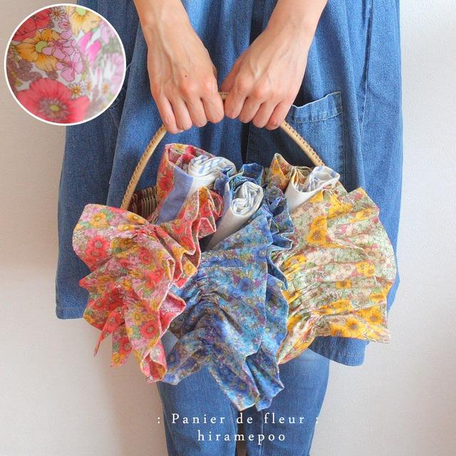 【リバティ * ストール】 Panier de fleur ・・・ピンク