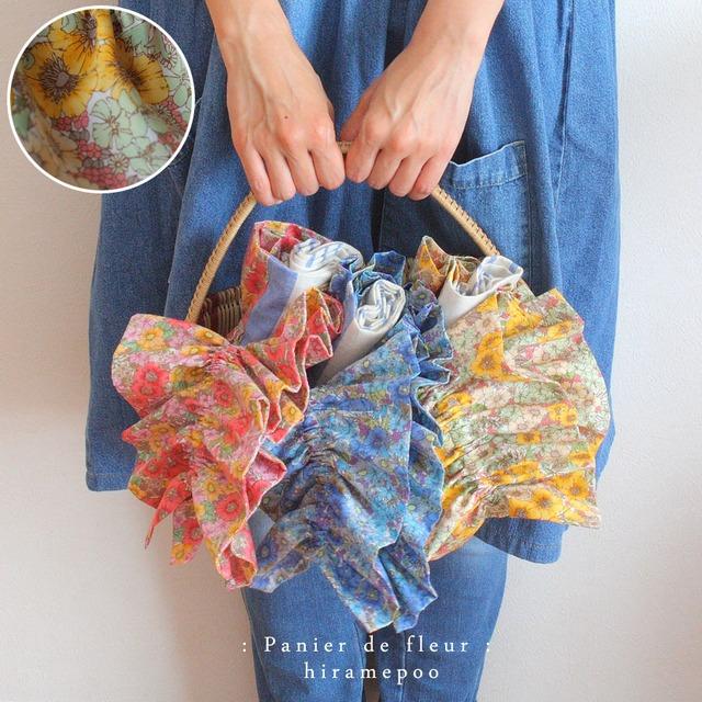 【リバティ * ストール】 Panier de fleur ・・・イエロー
