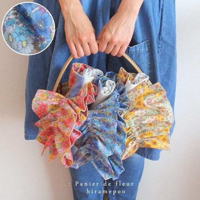 【リバティ * ストール】 Panier de fleur ・・・ブルー