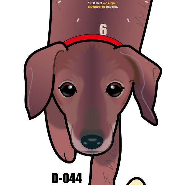 D-44 スムースダックス-犬の振子時計