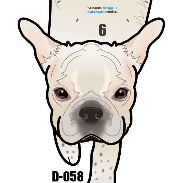 D-58 フレンチブル白-犬の振子時計