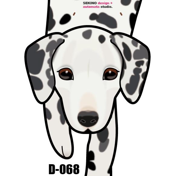 D-68 ダルメシアン-犬の振子時計