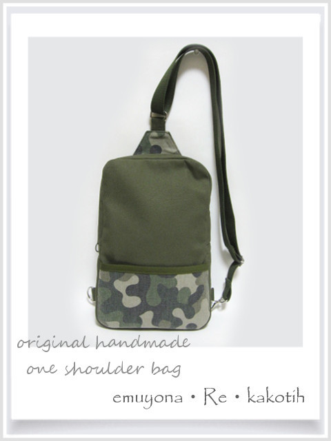【one shoulder bag】帆布×迷彩