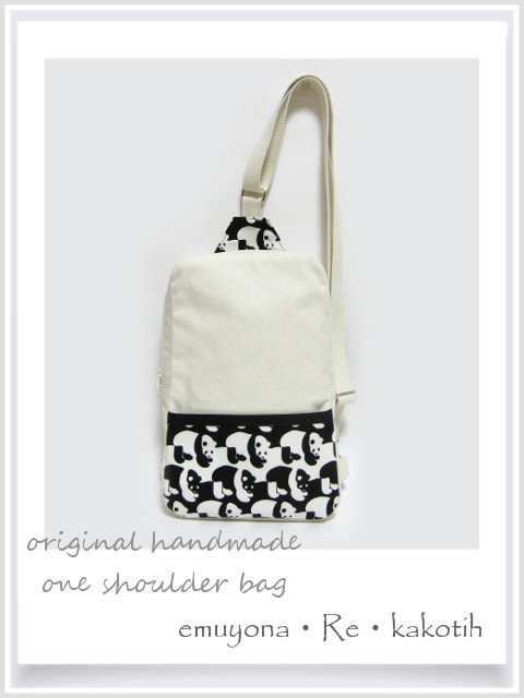【one shoulder bag】帆布×パンダ
