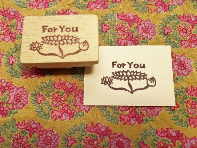 蓮の花の『For You』はんこ