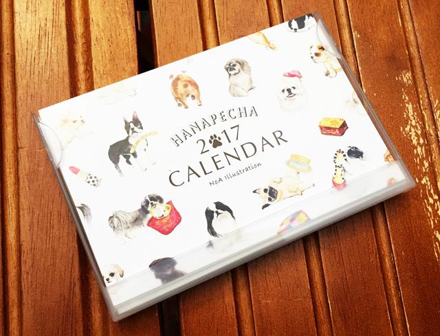 【卓上】2017年鼻ぺちゃカレンダー