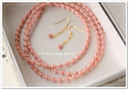 チェコロングネックレス(pink)