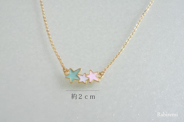 流れ星ネックレス☆