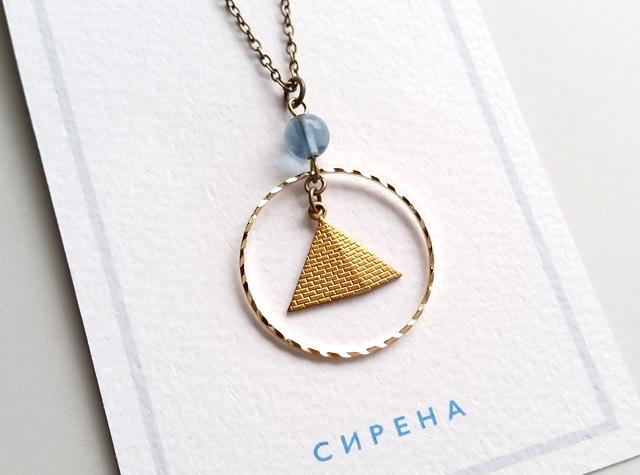 СИРЕНА *神秘のピラミッドネック...