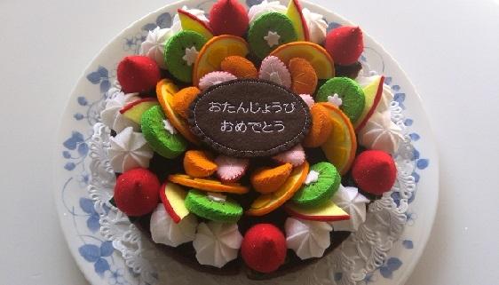 ケーキのデコレーション楽しみたい!
