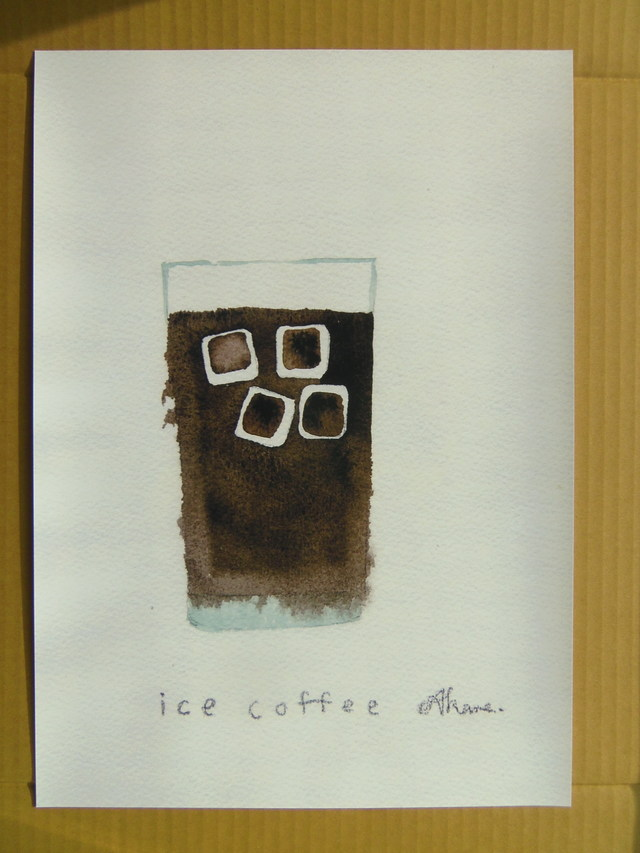 ゆる絵 ice coffee A3