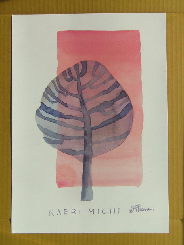 ゆる絵 KAERI MICHI  A3