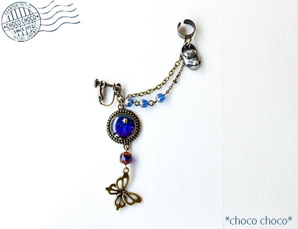 狐と蝶のイヤーカフ+イヤリング(ブルー)