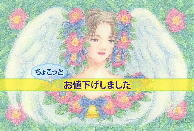 花の天使・クリスマスローズ(151111)【手描き原画】