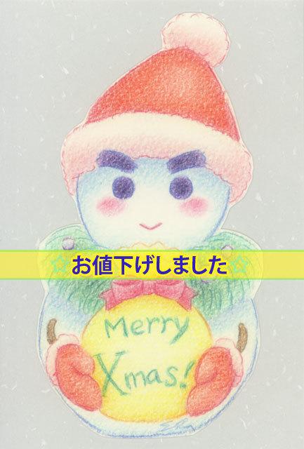 雪だるまサンタ・マユ毛あり(141119)