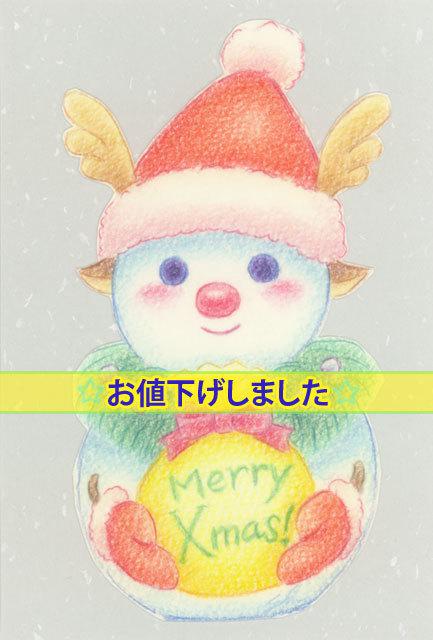 雪だるまサンタ・トナカイ(141125)