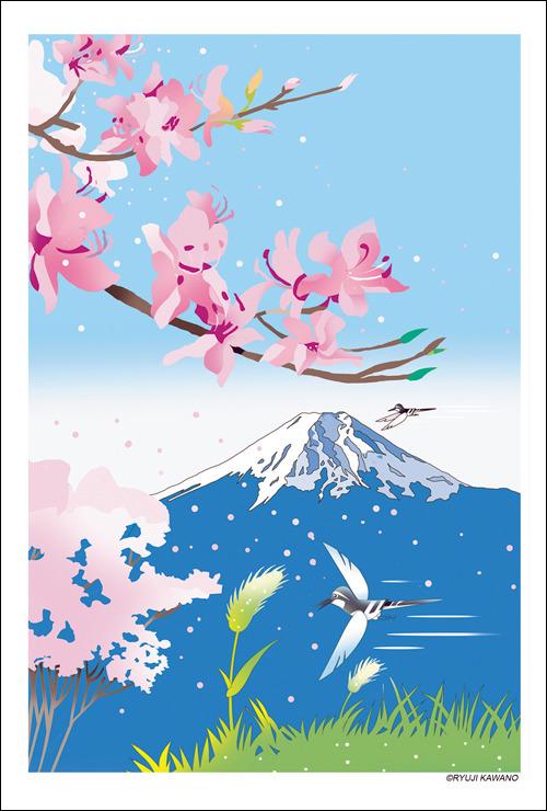 和風景_02富士ポストカード5枚セット