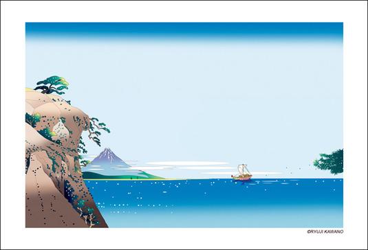 01和風景_富士ポストカード5枚セット