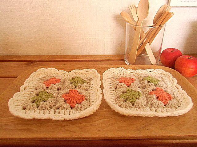 毛糸のコースター 野菜
