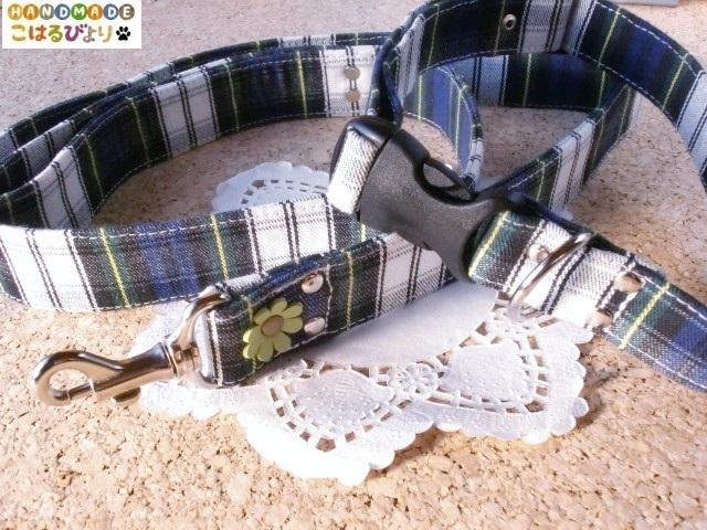【セール】タータンチェック柄のおしゃれな犬用首輪とリードセット