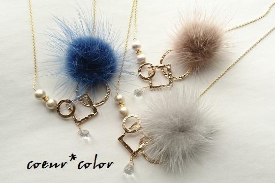 色が選べるファーと幾何学ネックレス*