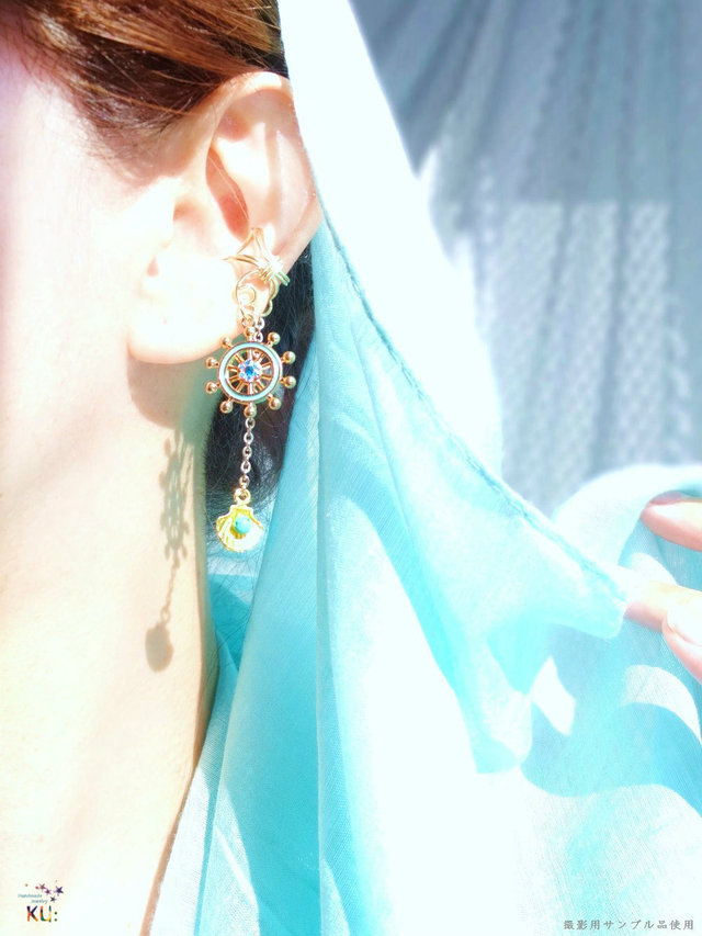 Moroccan Style Rudder Turquoise Ear Cuff