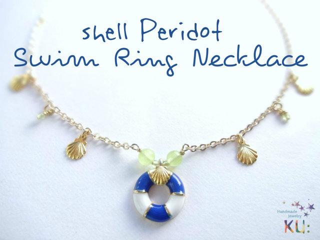 天然石ペリドット)Swim Ring Necklace