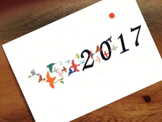 未来に向かう酉年年賀状  3枚セット 年...