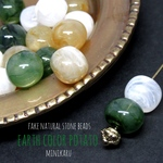 再販開始 fake natural stone beads earth color potato〜18pcs〜