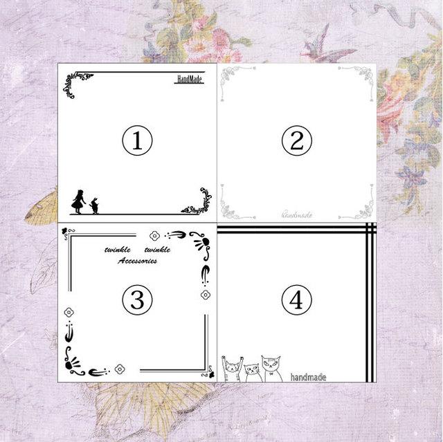 002 (5cm×5cm)《40枚分》アクセサリー台紙・デザイン台紙