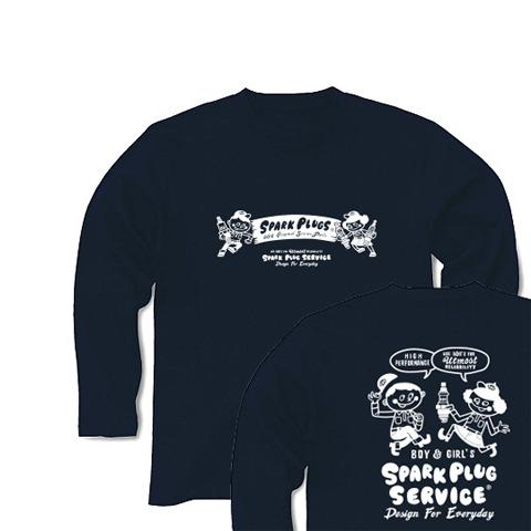 スパークプラグとBoy & Girl★アメリカンレトロ【両面A×B柄】長袖Tシャツ