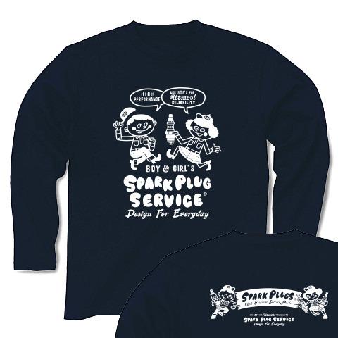 スパークプラグとBoy & Girl★アメリカンレトロ【両面B×A柄】長袖Tシャツ【受注生産品】