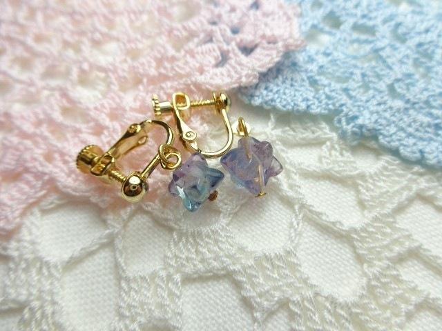 紫陽花色のフローライト・金平糖イヤリング
