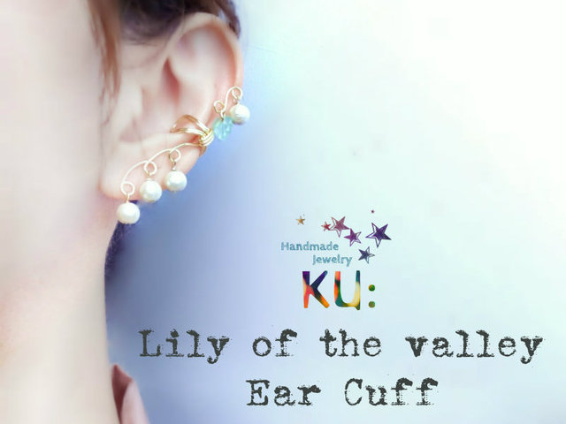��Ѥ�����䡼���� ��Lily of the valley Ear Cuff��