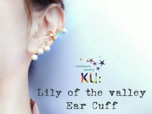 補}すずらんイヤーカフ 【Lily of the valley Ear Cuff】