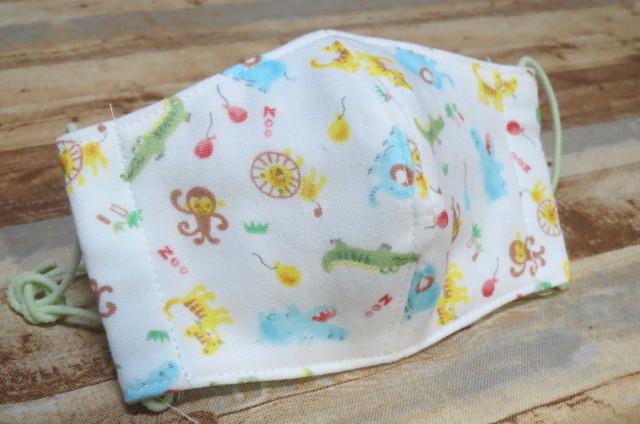 子供用立体マスクSサイズ 動物園 給食・風邪予防に ダブルガーゼ 子供用マスク
