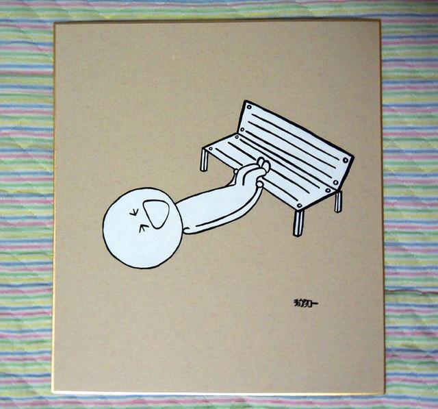 いくゾ〜くん原画色紙「ベンチ」