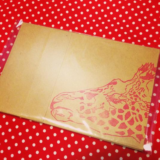 キリンの封筒
