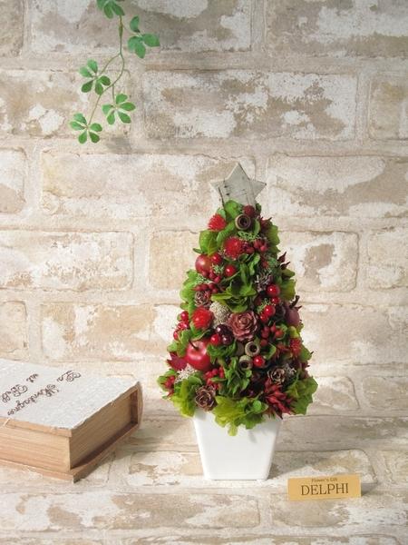 赤い実とあじさいのクリスマスツリー 【プリザーブドフラワー】