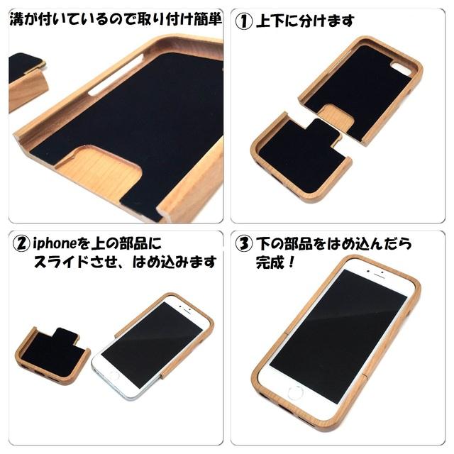 iphone 5 5s se 6 6s 6plus 6splus 7 7plus ケース 木製 ウッド 猫